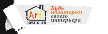 Арт-Новатор logo